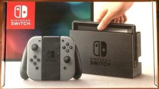 【Switch】最新の販売情報まとめ~購入方法、販売店、入荷情報を紹介